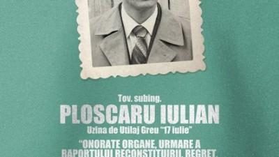 Visul lui Adalbert - Iulian Ploscaru, 1