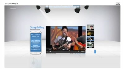 Samsung - Your Song