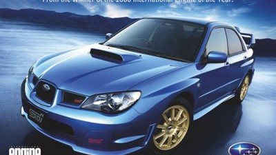 Subaru - From the Winner of the 2006 Engine of the Year