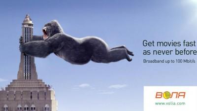 Volia Broadband - King Kong