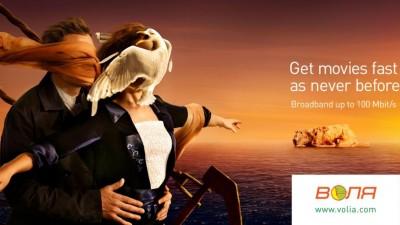 Volia Broadband - Titanic