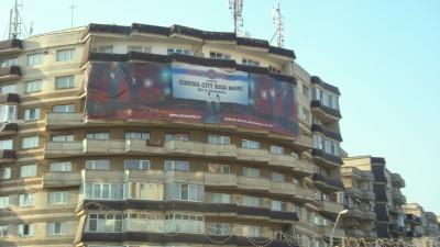 Cinema City - Cinema City Baia Mare
