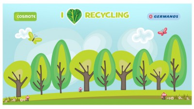 Cosmote - I love recycling