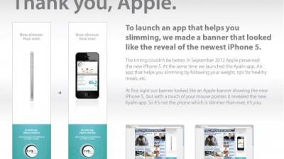 Kyalin - iPhone 5