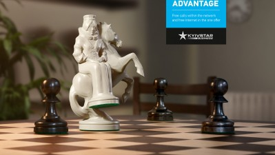 Kyivstar - Double chess