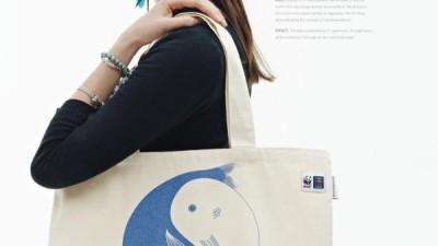 Pick 'n Pay - Sassi Bag