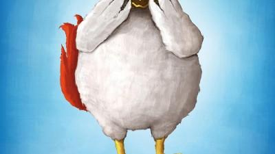 Wrigley's - Chicken