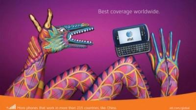 AT&T - Dragon