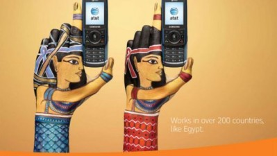 AT&T - Egiptians