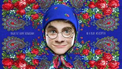 Benedict Language School - Harry Potter