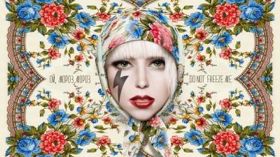 Benedict Language School - Lady Gaga