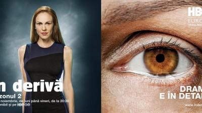 HBO: In deriva - Lacrima
