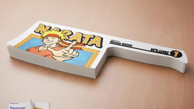 Nexcare - Paper Cut, Ninja