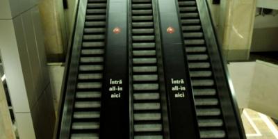 PokerStars, pentru prima data in reclamele de la metroul bucurestean