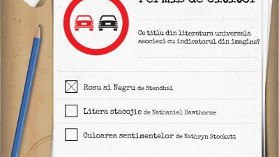 Aplicatie de Facebook: Dacia - Cartile sunt deja pe drum, 1