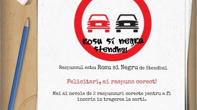 Aplicatie de Facebook: Dacia - Cartile sunt deja pe drum, 2
