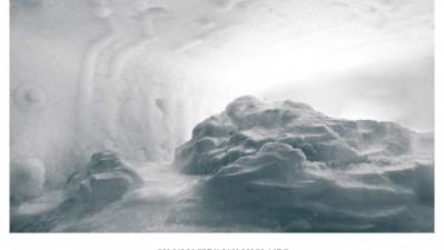 Bosch Freezer - Icebergs, 4