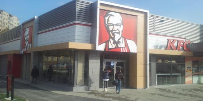 KFC deschide primul restaurant drive thru din Bucuresti, care va avea un timp mediu de servire de 60 de secunde