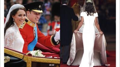Cape Argus - Royal Wedding