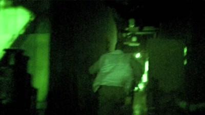 Foot Locker - Dwight Howard Ghost Hunter