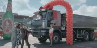 """23 Communication Ideas lanseaza spotul """"Basculanta"""" pentru Ciuc Premium"""