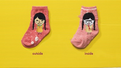 Unicef - Socks