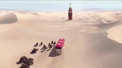Coca-Cola - Coke Chase