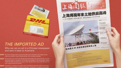 DHL Express - The Imported Ad
