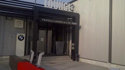Fratelli Studios - Amenajare, 1