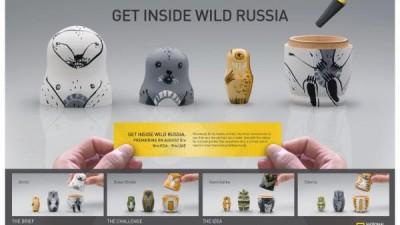 National Geographic - Matryoshka, 1