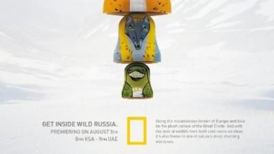 National Geographic - Matryoshka, 2