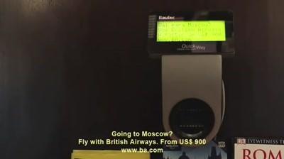 British Airways - Barcode Reader