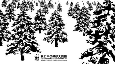 WWF - Panda forest