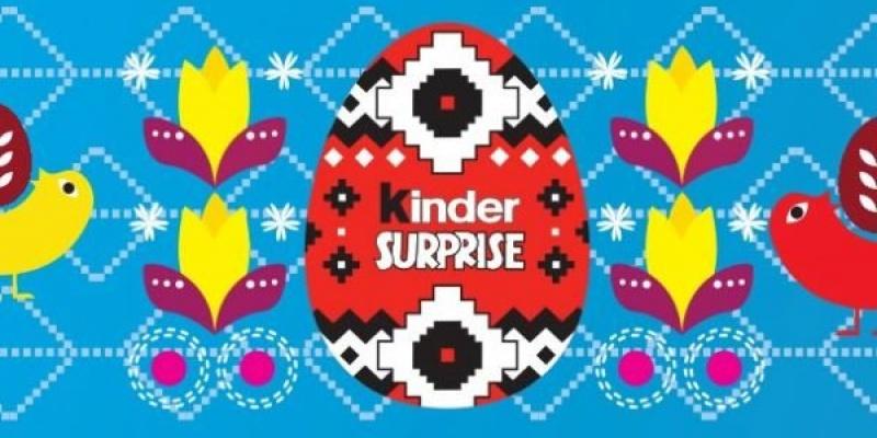 Ateliere de incondeiere Kinder Surprise, puse la cale de THE SECRET SERVICE