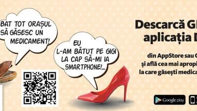 Aplicatie mobile: Dona - Homepage