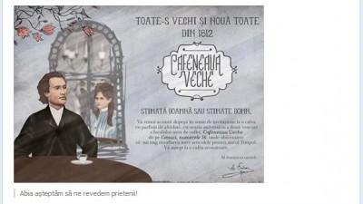 Cafeneaua Veche - Maria Tanase Facebook