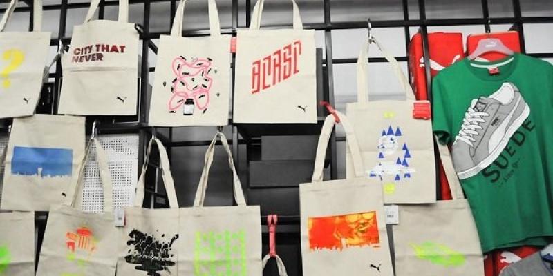 Social, vibrant, customizabil si eclectic - asa e Bucurestiul vazut de artistii prezenti la inaugurarea PUMA Social din Fabrica