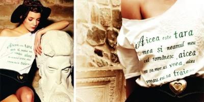 La povesti cu Mandra Chic: mesaje romanesti pe tricouri si pe te miri ce