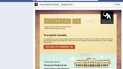 Aplicatie de Facebook: Muzeul Grigore Antipa - Stramosul tau