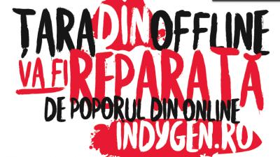 Indygen - Tara va fi reparata