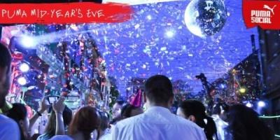 """Peste 300 de persoane si-au spus """"La multi ani!"""" in seara de 1 august, la Revelionul de vara inventat de PUMA"""