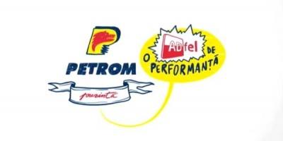 Performanta – sarbatorita si premiata de Petrom la ADfel 2013
