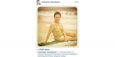 Ce posta Ceausescu pe Instagram