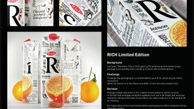 RICH LE - Rich Limited Edition