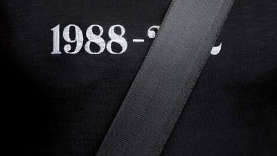 SAAQ - 1988