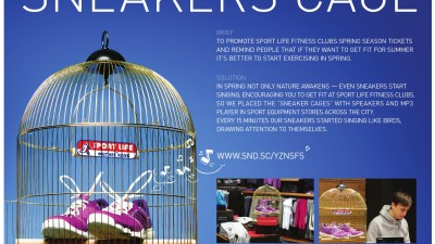 Sport Life Fitness Club - Sneakers Cage