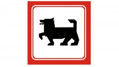 Animal de Companie - Caine (MegaImage)