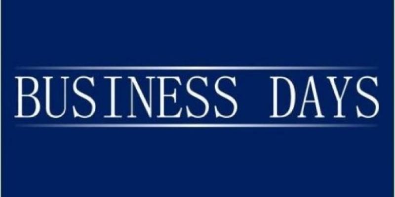 Cluj Business Days - 60 de speakeri de top