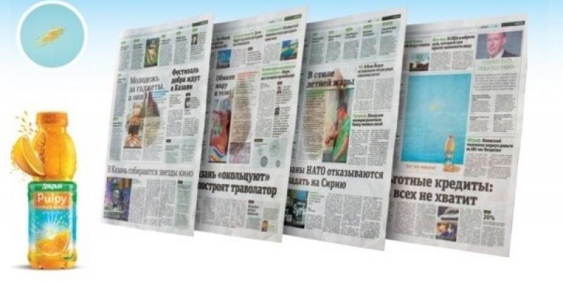 Cea mai noua executie semnata de Saatchi&Saatchi Moscova pentru Multon Pulpy pateaza 3 pagini dintr-un ziar local