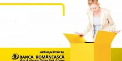 """Campania promotionala pentru Banca Romaneasca """"Creditul bun te prinde, rata mica te surprinde"""", creata de the Syndicate"""